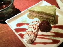 遥香の近況日記-抹茶ケーキ