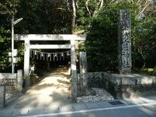 LOVE熊野ブログ