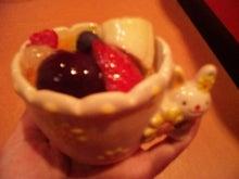 初海りかオフィシャルブログ「りか☆ふらっしゅ」Powered by Ameba-100811_001146.jpg