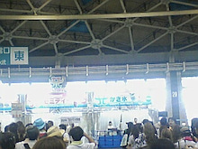 あゆ好き2号のあゆバカ日記-携帯から撮影.jpg