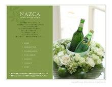 鎌倉日々是好日 ~NAZCA~
