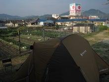 歩き人ふみの徒歩世界旅行 日本・台湾編-町中でテント
