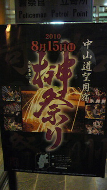 戦う人事マンのブログ-2010081420330000.jpg