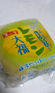 36salu(高橋 大)オフィシャルブログ・おさるな惑星?-100815_0040~01.jpg