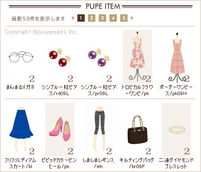 もんじゅのプペブログ-20100816