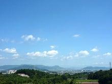 $美保まりのスピリチュアルギフト-高松空港から見た市街