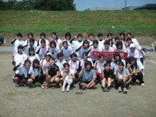 栃木ラクロスクラブ 公式ブログ    『ごじゃっぺこくでね~。』-2