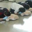 応急救護講習会