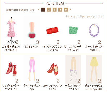 もんじゅのプペブログ-20100817