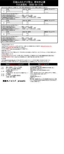 西条モノコトバのブログです。