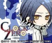clock_zero
