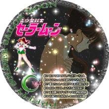零時の紅茶-DVDラベルの館-