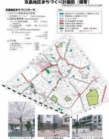 浦島町まちづくりのブログ-京島地区概要