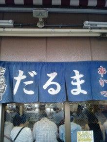 Nailist maruの気まぐれ日記-100818_130712.jpg