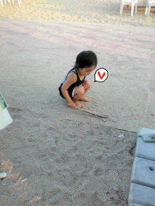 LOVE  THANG-20100816180050.jpg