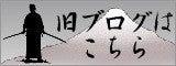 INFINITY 16オフィシャルブログ by Ameba