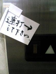 ◇安東ダンススクールのBLOG◇-8.18 1