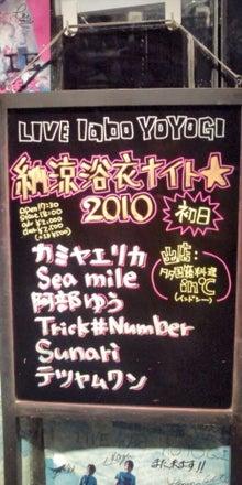 Sunari WEB