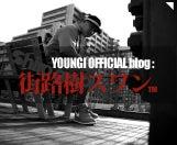 YOUNGI BLOG