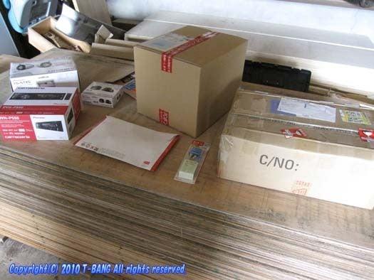 DriveLandscape+α-2010_08_13_16_19_001