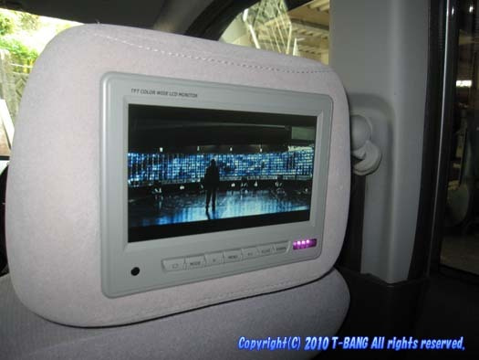 DriveLandscape+α-2010_08_18_14_41_020