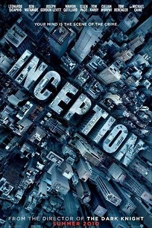 ゆるーく映画好きなんす!-インセプション001