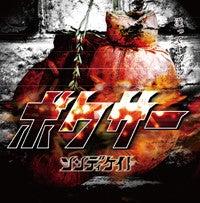 おたけ オフィシャルブログ 「人生パズル」 Powered by Ameba
