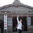 富士山登頂成功-20…