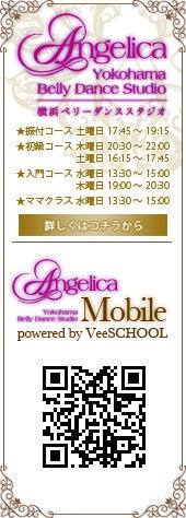 Belly Dance Ryoko/ベリーダンスなんちゃらかんちゃら-angelica_banner01