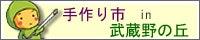 お気楽闘病記-バナー大