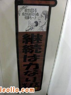 厠(かわや)イヤミ百景-1602