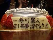 のぶのブログ-keki2