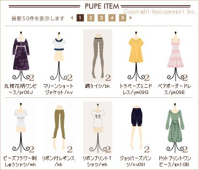もんじゅのプペブログ-20100820