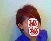 LOVE  THANG-20100820180459.jpg