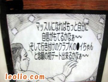 厠(かわや)イヤミ百景-1606