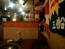 腹五鹿児島のブログ 目指せ!!  薩摩川内市の地域情報№1ブログ「  kagoshima,  JAPAN ,blog 」-CA3B04900001.jpg