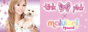 $福王寺彩野オフィシャルブログ 「tink pink Ayano's Blog」 powered by アメブロ