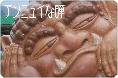 ひばらさんの栃木探訪-ひばらさんの栃木探訪 鬼怒川