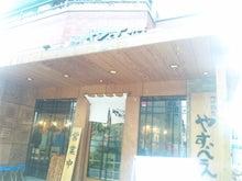 LAGOONあきさんのブログ-100821_135103.jpg