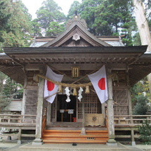 熊本県阿蘇「幣立神宮…