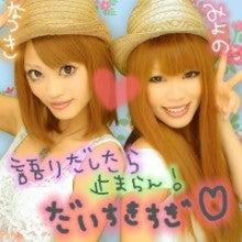 小山菜月オフィシャルブログ「なつきのblog」Powered by Ameba-am_photo.jpg