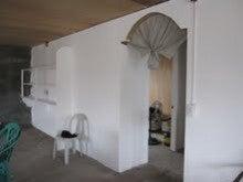 『バスーラの家』スタッフブログ