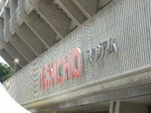 あゆ好き2号のあゆバカ日記-キンスタ