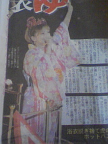 あゆ好き2号のあゆバカ日記-デイリースポーツayu.jpg