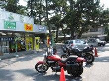 黒ヤギ爺のヨチヨチ バイクライフ-miho01