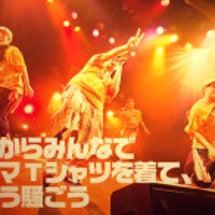 【ライブイベント出演…