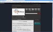 エスたんのブログ-ff14利用規約