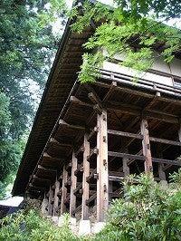 公務員試験応援ブログ by 喜治塾・五十嵐-座禅堂