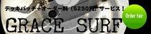 SOUTH│Y☆S Blog
