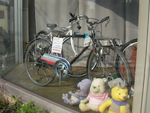 西区 の と ある 自転 車屋 さん ...